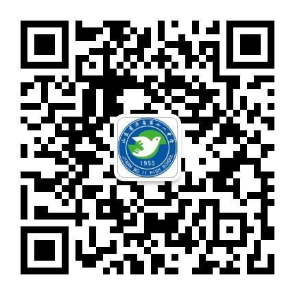 山东省济南第十一中学