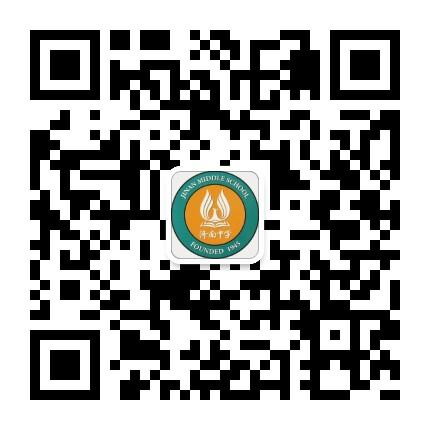 山东省济南中学