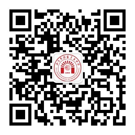 山东省烟台第二中学