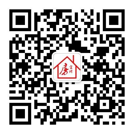 房空洞-微信二维码