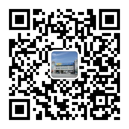 尚村皮毛市场