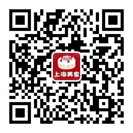 上海美食小程序