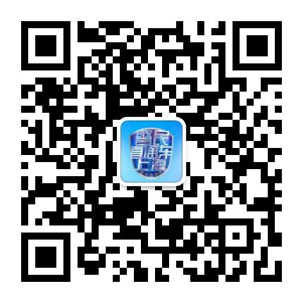 警民直通车上海微信公众号二维码