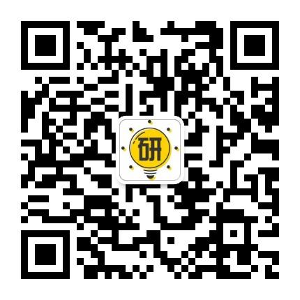 爱考研-微信二维码