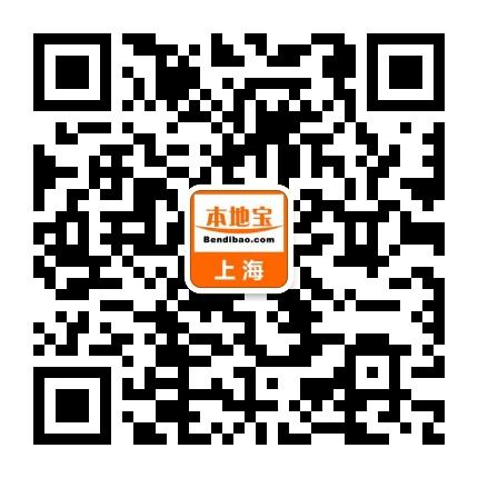 上海本地宝-微信二维码
