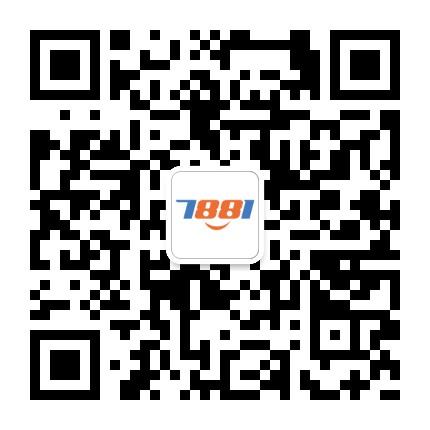 7881游戏交易平台小程序