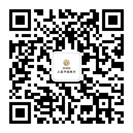 上海华瑞银行