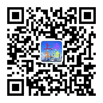 上海生活圏