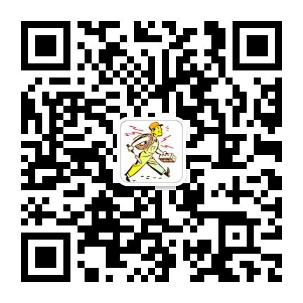 水电工论坛微信公众号