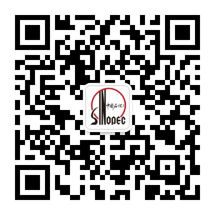 中国石化江西石油分公司