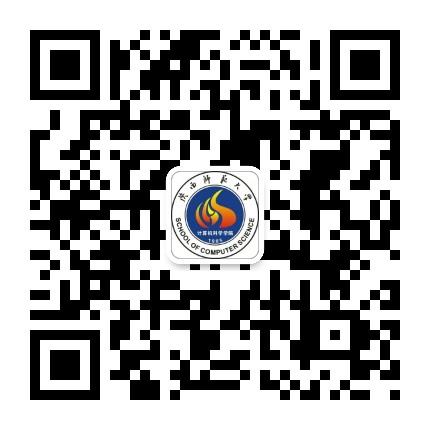陕师大计算机科学学院