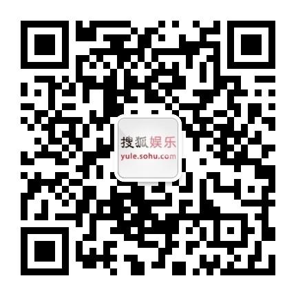 搜狐娱乐小程序
