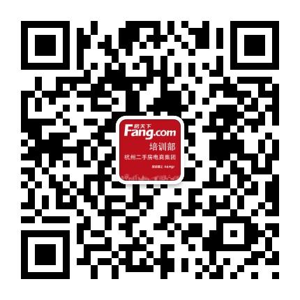 杭州Fang天下電商公眾號二維碼