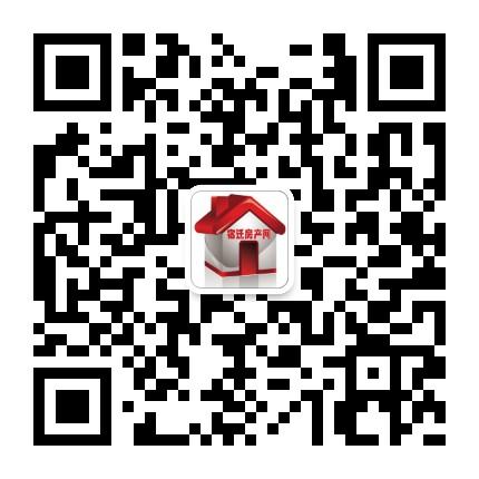 宿迁房产网