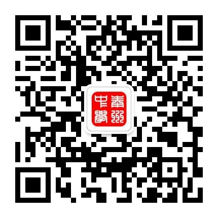 江苏省泰州中学发布