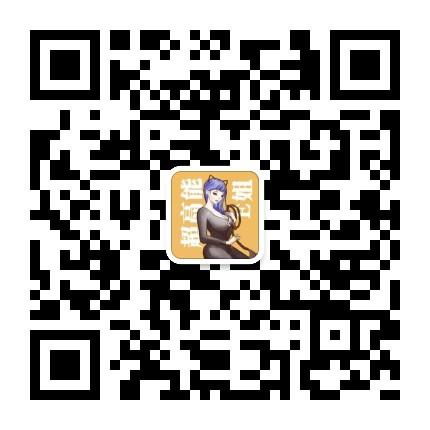 超高能E姐-微信二维码