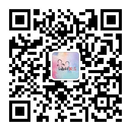 code?username=sustc_gongyi#.jpg