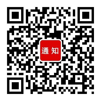 陕西人事考试资讯