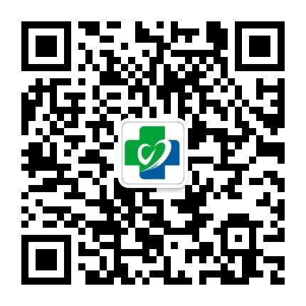 四川省人民医院小程序