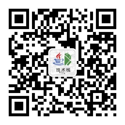 Java与Android技术栈