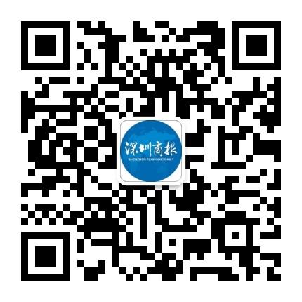 深圳商报-微信二维码