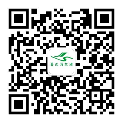 深圳市普尚电子有限公司二维码