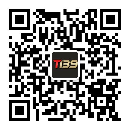 T139改装网
