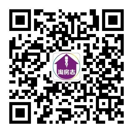 深圳淘房志微信二维码
