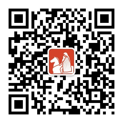 新世相-微信二维码