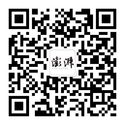 澎湃新闻-微信二维码