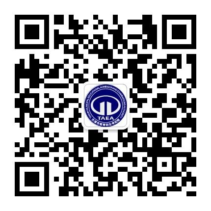 天津考试院
