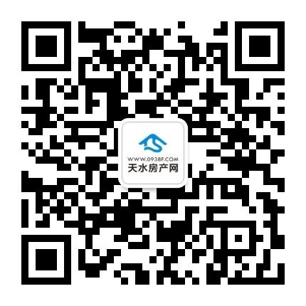 天水房产网服务号