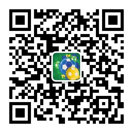 天下足球迷-微信二维码