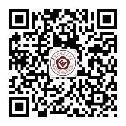 泰州职业技术学院在线