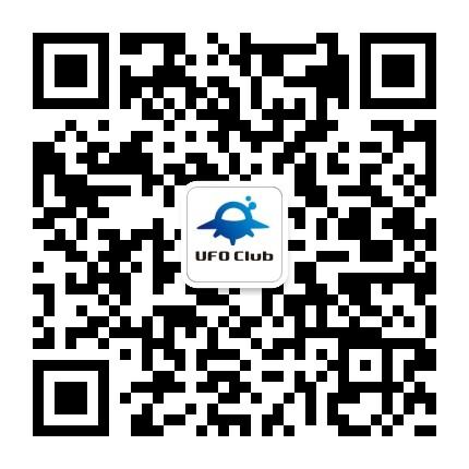 UFO国际数字货币交易平台