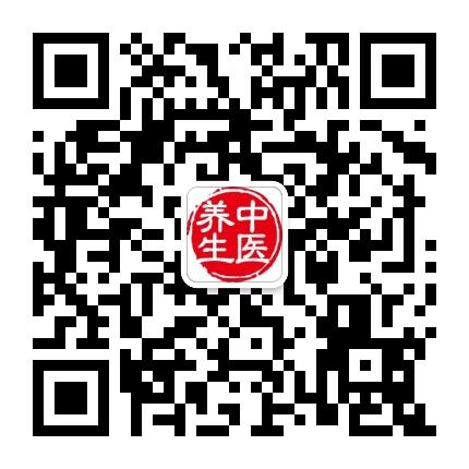 中医养生秘诀-微信二维码