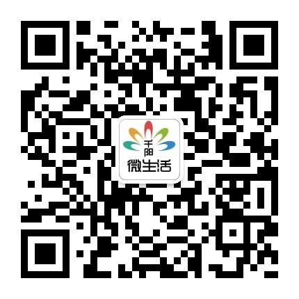 千阳微生活-微信二维码