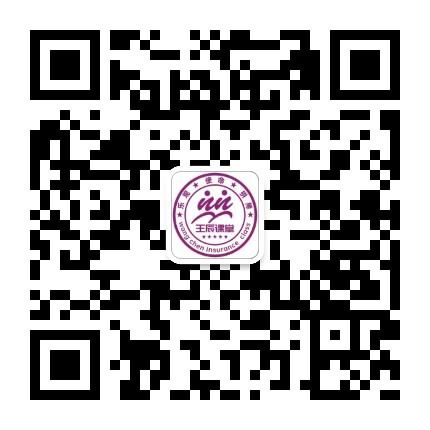 王辰课堂微信公众号