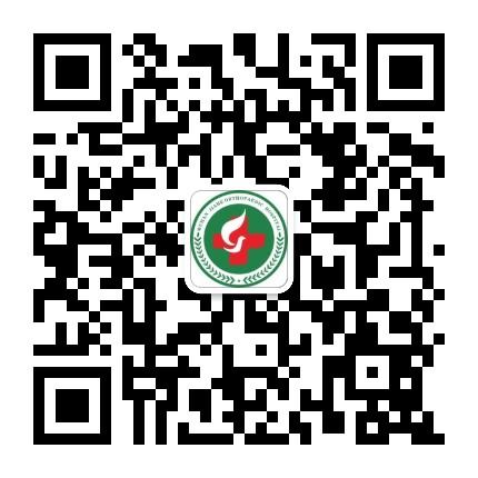 武汉嘉禾医院-微信二维码
