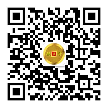 微米贷小程序