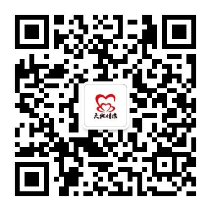微信公众号 昭通天地情缘尊贵婚纱摄影城 wsh532101
