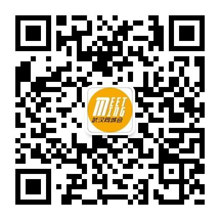 武汉同城会微信公众号