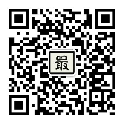 世界之最-微信二维码