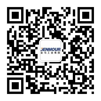 金马工业集团股份有限公司