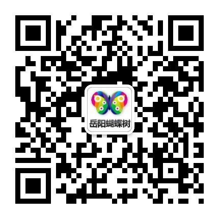 岳阳蝴蝶树婚纱艺术摄影小程序