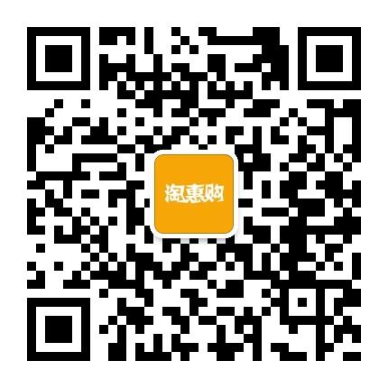 淘惠购-微信二维码