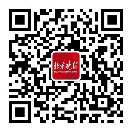 北京晚报-微信二维码