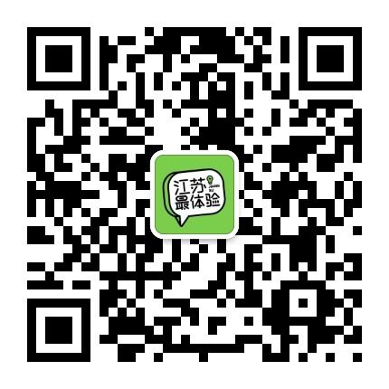 腾讯房产南京站