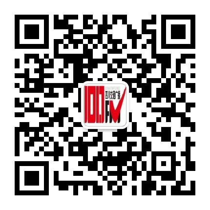 四川交通广播