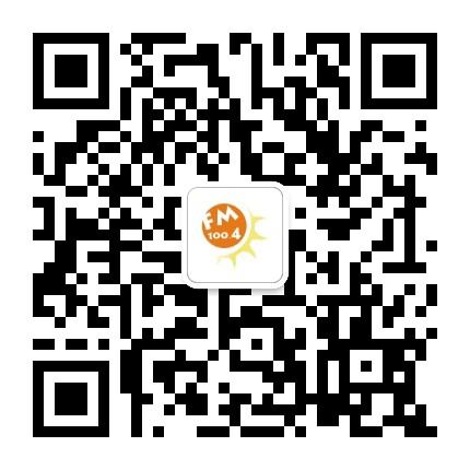 黄山交通旅游广播